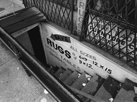 Chicago Uptown Shop in the 1970s.