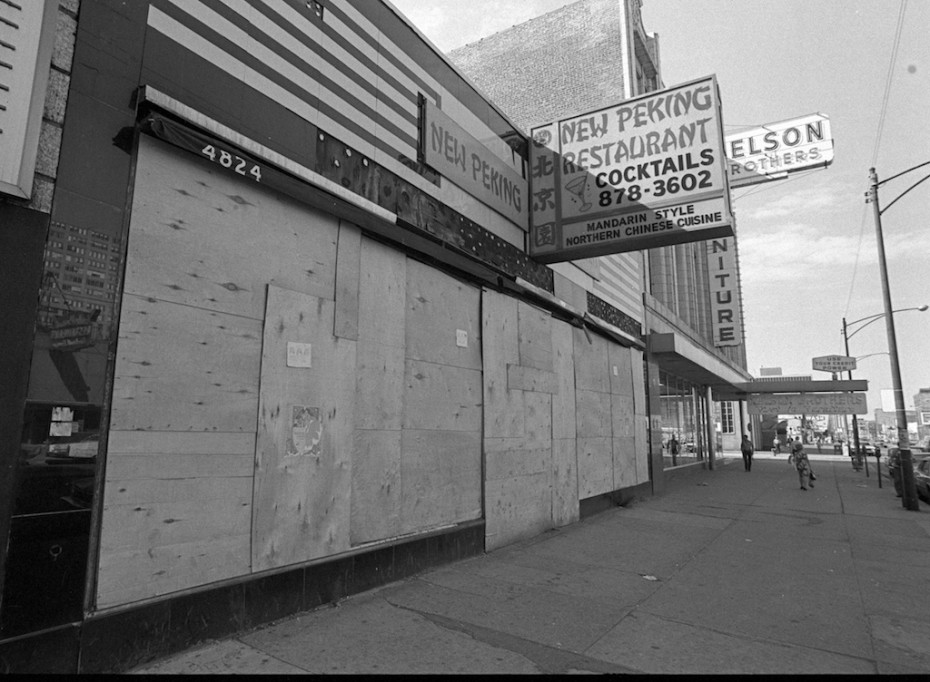 Boarded Up Storefront in Chicago