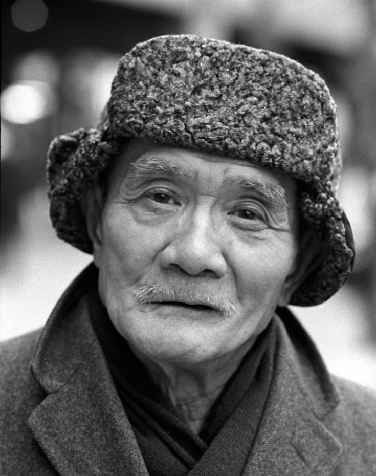Old Japanese Man